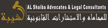 al shiaba advocates